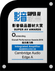 Edge A - Outstanding Overall Performance Awards 2018 – Integrated Amplifier